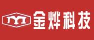 鄭州金燁科技發展有限公司