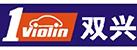 郑州双兴交通器材有限公司