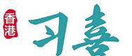 信阳食尚天下餐饮服务有限公司