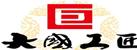 北京巨匠万家装饰设计有限公司