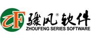 郑州骤风软件科技有限公司