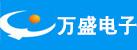 鄭州市萬盛電子科技有限公司