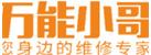 鄭州中心庫實業有限公司