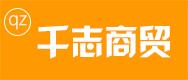 鄭州品超商貿有限公司