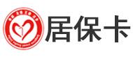 河南国居保卡健康管理有限公司