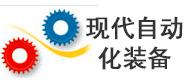 郑州现代自动化装备有限公司