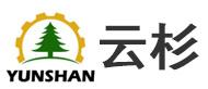 河南云杉机械设备有限公司