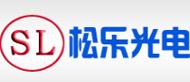 郑州松乐光电科技有限公司