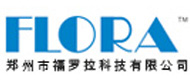 郑州市福罗拉科技有限公司