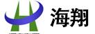 河南海翔企业管理咨询有限公司