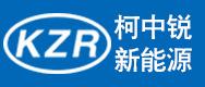 鄭州柯中銳新能源科技有限公司