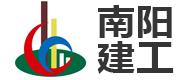 南阳建工集团驻郑办事处