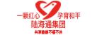 郑州陆海通通讯科技