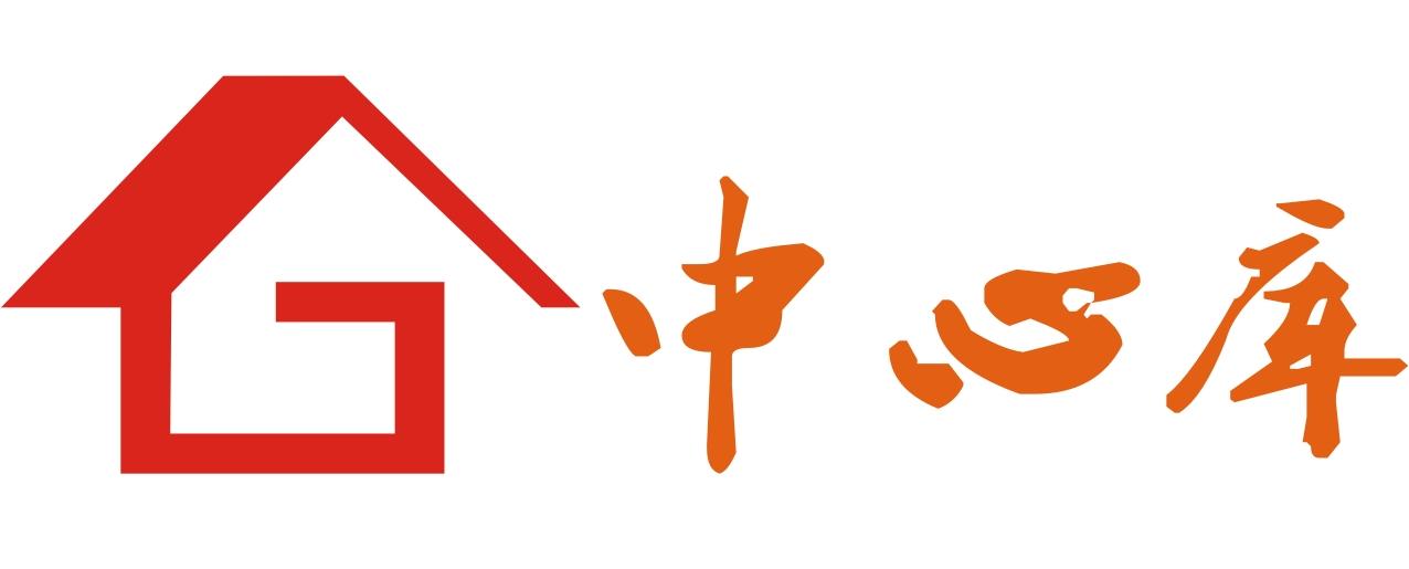 郑州中心库实业有限公司
