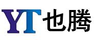 郑州也腾电子科技有限公司