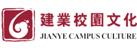 郑州建业文化传媒有限公司