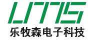 郑州乐牧森电子科技有限公司