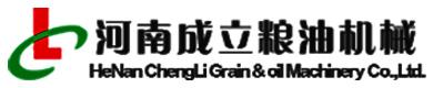 河南成立糧油機械有限公司
