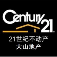 鄭州市大山房地產經紀有限公司