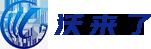 河南沃来了网络科技有限公司