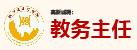 河南鑫尔诺企业管理咨询有限公司