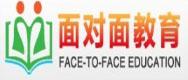 郑州面对面教育咨询有限公司