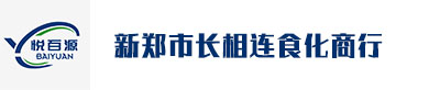 郑州智飞智能科技有限公司